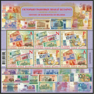2019-Belarus-History-of-banknotes-of-Belarus-money-Block