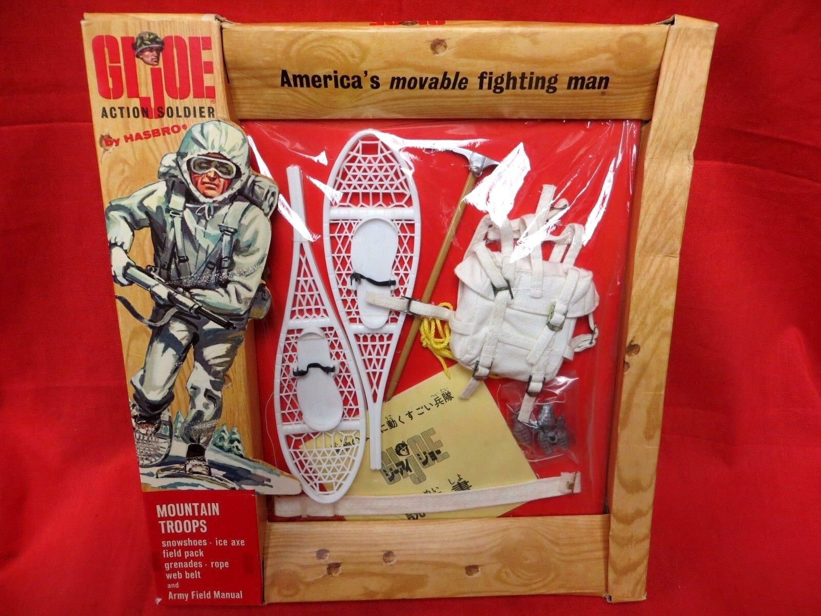 1964 vintage - gi joe joezeta   7530 takara japan markt berg truppen umzingelt