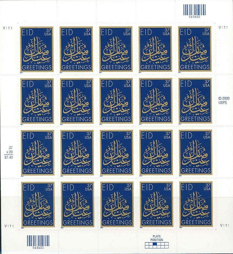 2002 37c Islamic Festival, Eid, Sheet of 20 Scott 3674