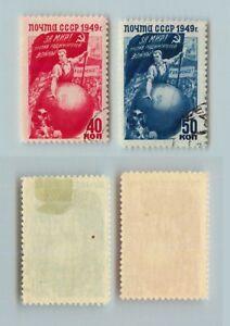 La-Russie-URSS-1949-SC-1425-1426-Z-1391-1392-utilise-Raster-carres-rta8174