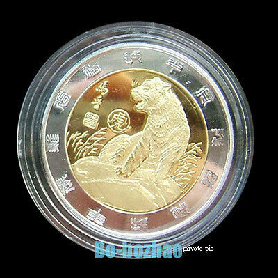 China Zodiac 24K Gold and Silver Coin-Year of Tiger