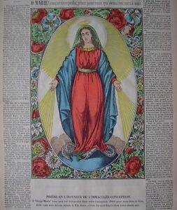 100% De Qualité Image D'épinal Numéro 1905 Origine De La Médaille Miraculeuse La Vierge Marie Toujours Acheter Bien