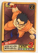 Dragon ball Z Super battle Power Level 361