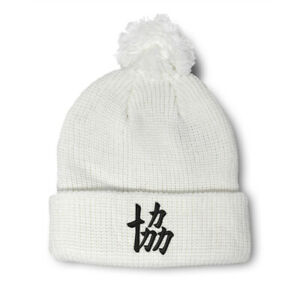 Pom Pom Beanies for Women Chinese Symbol for Unity Embroidery Acrylic Skull Cap
