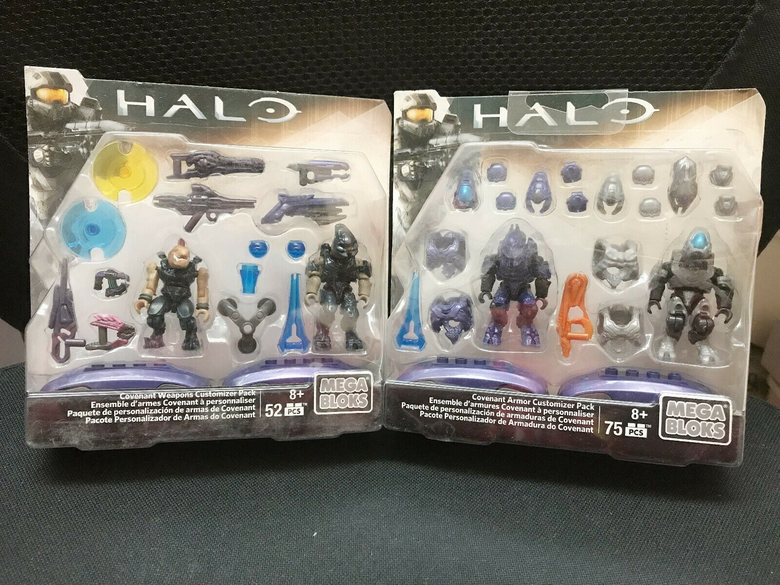 Mega Bloks Halo Covenant Armor Customizer Pack #38190