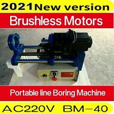 Portable Line Boring Machine For Excavating Cylinder Borer Boring Machinery Tool