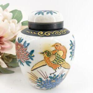 Vintage-Porcelain-Japanese-Ginger-Jar-amp-Lid-Moriage-Birds-amp-Flowers-5-1-2