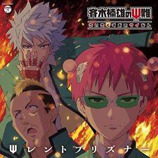 30 24x36 Poster The Disastrous Life of Saiki K Anime Season 2 T-777