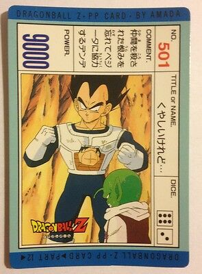 Openhartig Dragon Ball Z Pp Card 501