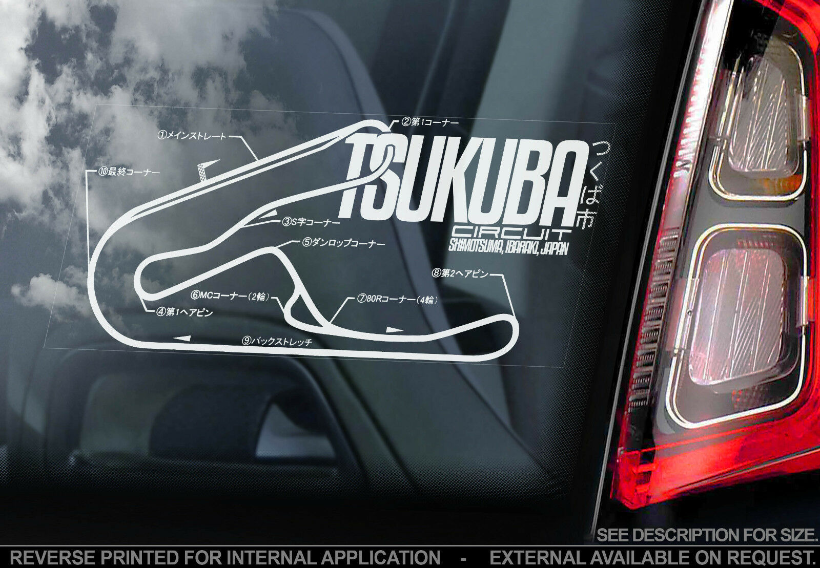 High detail car window sticker