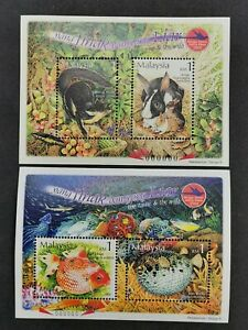 Malaysia 2002 the tame & the wild pair MS with special no. 000000 MNH RARE