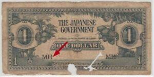 Mazuma *M756 Malaya Japanese WWII JIM 1942 $1 MH Good  Only