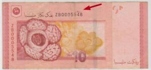 Mazuma *M531 Malaysia 12th Zeti $10 Replacement Note Minor Error ZB0005548 VF