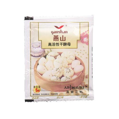 5G Bread Yeast Active Dry Yeast Low Glucose Home Baking Supplies