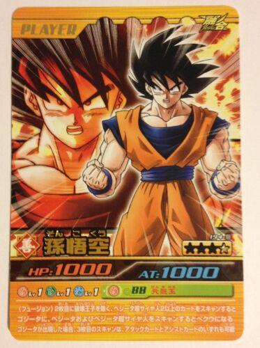 Dragon Ball Bakuretsu Impact Rare 194-III