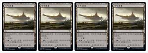 4-Chinese-Castle-Locthwain-Throne-of-Eldraine-ELD-Magic-the-Gathering-MTG-MINT