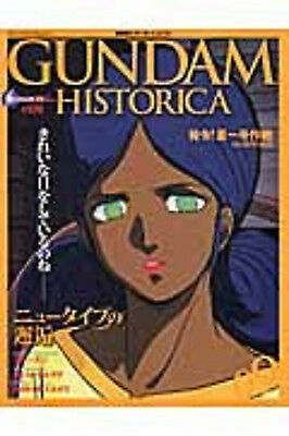 Gundam Historica official file magazine book #9