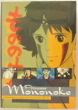 PRINCESS MONONOKE: ART & MAKING OF JAPAN'S MOST POPULAR FILM OF ALL TIME