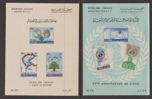 Middle-East-Liban-2-x-miniature-sheets-1960-61