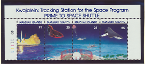 Marshall Islands Stamp Scott #208a, Mint Never Hinged