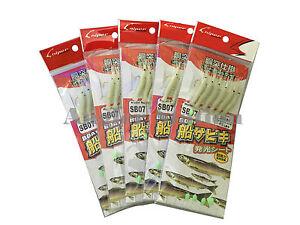 5 x Sniper Boat SB08 Size 20 Fish Skin Sabiki Bait Fishing Rigs Hooks