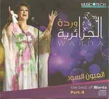 Warda: Bokra ya Habibi, el3oyoun elsoud, Bawada3ak ~ Baleegh H Classic Arabic CD