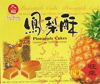 Pineapple Cakes Individual 8 Small Packs Taiwan Dessert - Us Seller