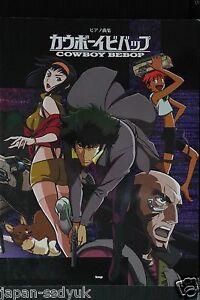 JAPAN-Piano-Score-Book-Cowboy-Bebop