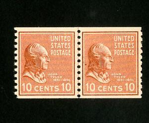 USA Timbres # 847 XF/S Line Paire Original Gum jamais à charnière