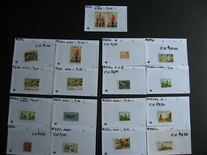 CANADA-all-different-varieties-group-17-sales-cards-unverified-mixed-condition
