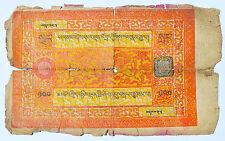 Tibet China first year 100 Srang Banknote Papiergeld paper money 4 digit serial