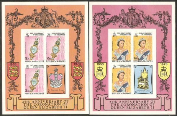 Maldive Island Sc # 743 - 748 Var Neuf Sans Charnière Commission Du Prix Final Set-6x Imperf Shtlet Qeii Couronnement