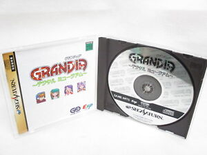 GRANDIA-Digital-Museum-Item-Ref-C-Sega-Saturn-Import-Japan-Game-ss