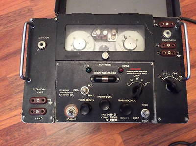 Russian USSR Wire Recorder , Military Air Radio Receiver MN-61