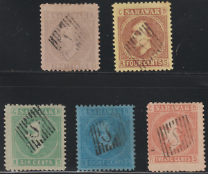 SARAWAK-1875-SET-OF-5V-FINE-USED-WITH-S-IN-DIAMOND-CANCELLATION-CAT-RM-180