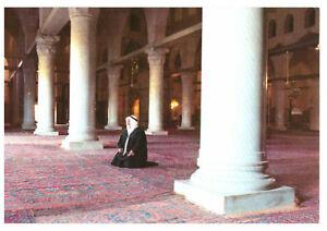 Jerusalem: Mosque of Aksa. Israel, Palestine Rare Picture Postcard