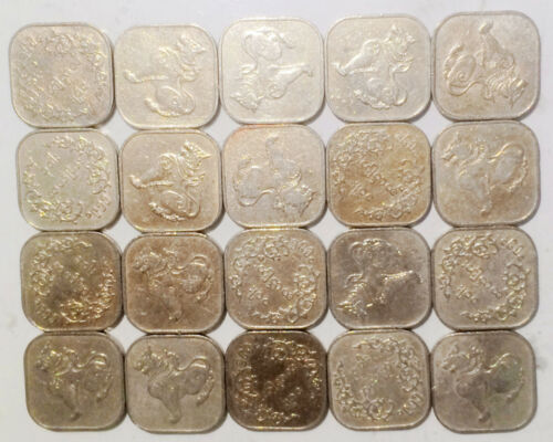 Burma Myanmar 10 Pyas 1952-1965 Kylin 20mm Copper-Nickel coins lot 20pcs RARE