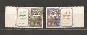 Israel 1950 New Year MNH Tab Set Scott 35-36 Bale 38-39
