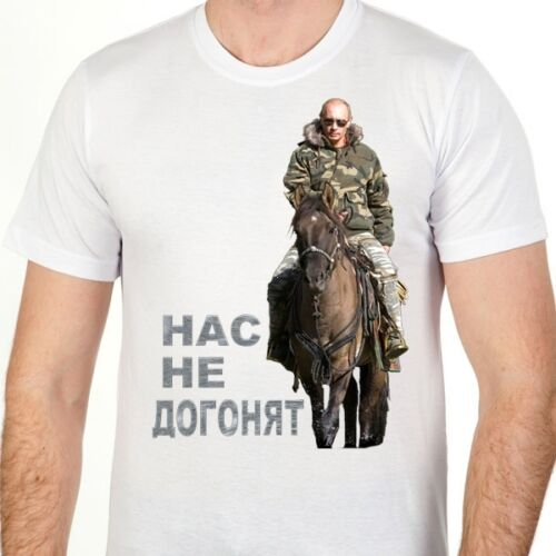 """POUTINE/""""/"""" ne va pas nous chercher /""""Le Président Russe VLADIMIR POUTINE T-shirt /""""V"""