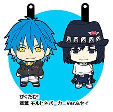 Dramatical Murder Aoba and Sei Rare Rubber Picktam Phone Strap Set