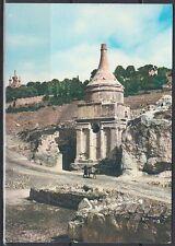 Jordanien Jordan used Post Card Postkarte Bauwerk building Petra [cm623]