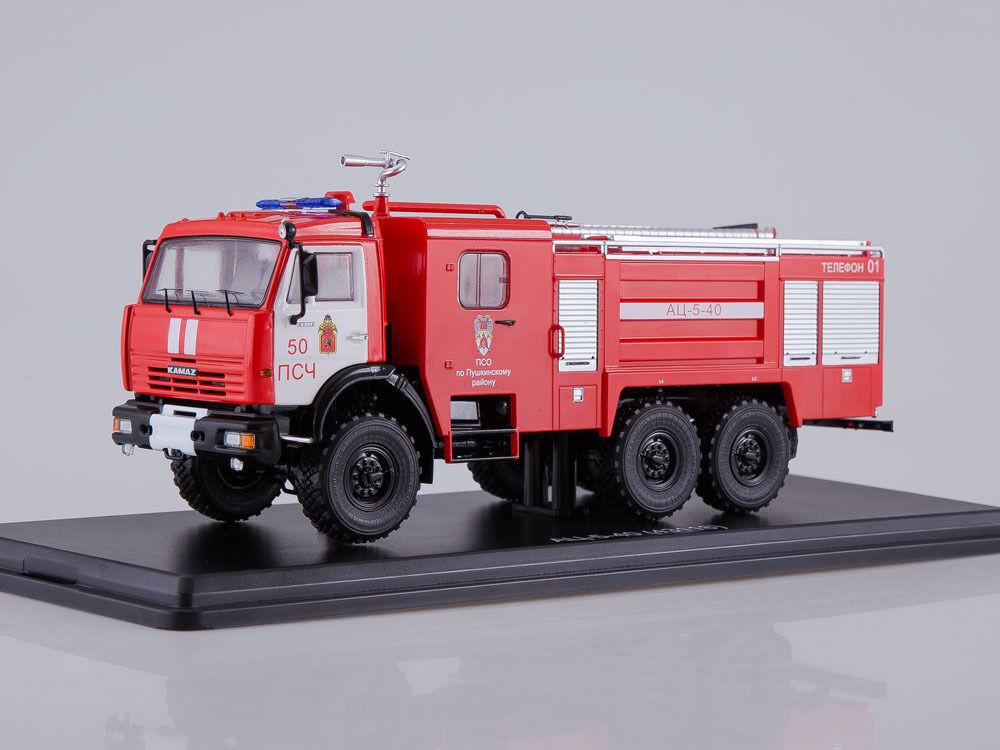 1 43 SSM KAMAZ 43118 AC-5-40 2013 russe  camion de pompiers SSM 1270  gros pas cher