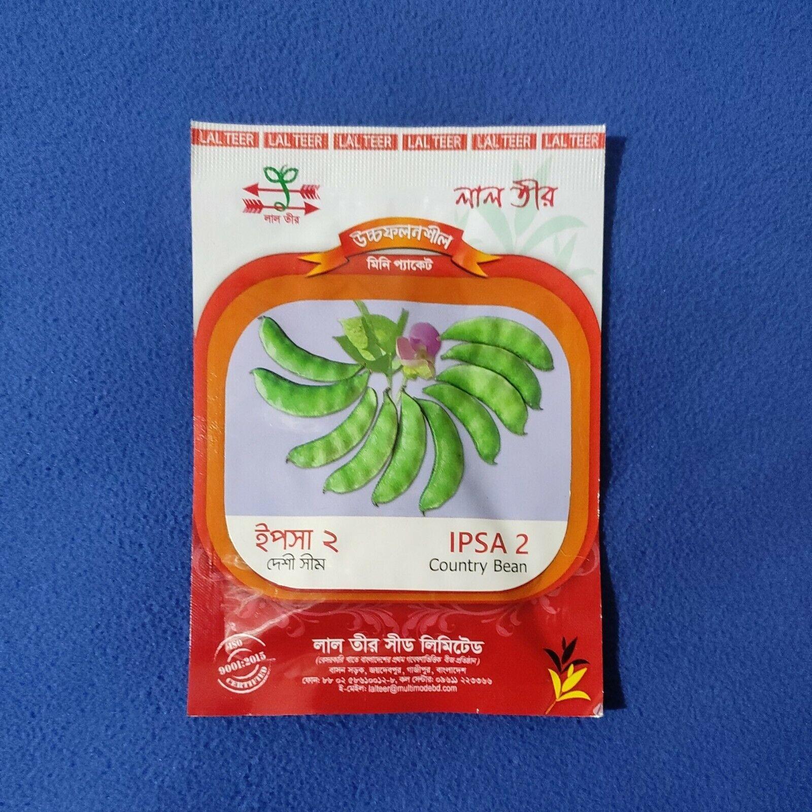 (2 packet) Asian/ Bangladeshi Tasty Bean Ipsha 2 Seeds 💯 percent grows