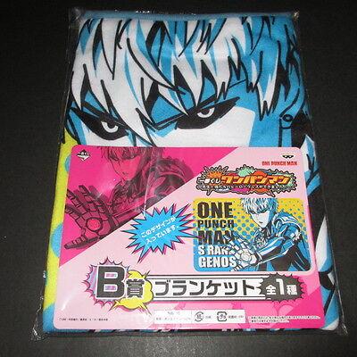 Genos Lap Robe Blanket anime One Punch Man Banpresto Ichiban Kuji