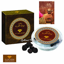 Bakhoor Bait Al Arab By Swiss Arabian Fragrance High Quality Home Incense Arabic