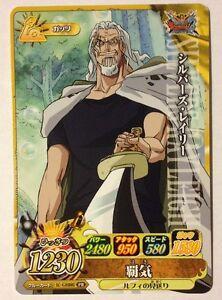 Carte One Piece OnePy Berry Match IC Promo IC-GB02 PR KCeCyyiM-08151537-579158932