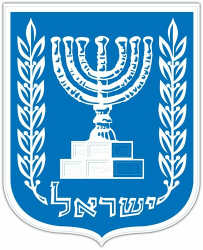 "Israel Coat of Arms Car Bumper Window Tool Box Sticker Decal 4/""X5/"""