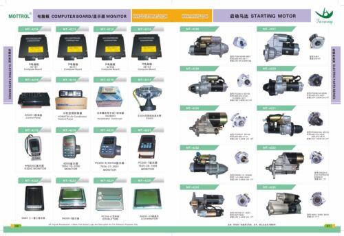 106-0179X03 309-5795 Switch Fits Caterpillar CAT E307 E312 315 317 320 E325