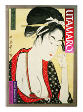 Utamaro by Tadashi Kobayashi (1982, Hardcover)