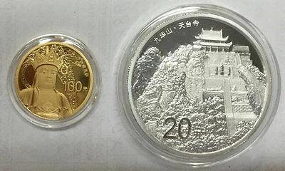 Mount Jiuhua China 2015 2oz Silver Chinese Sacred Buddhist Mountain